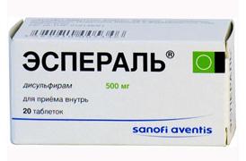 Лекарства от алкоголизма акампросат
